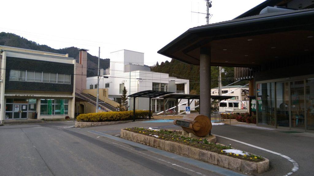 有田川町役場清水行政局と清水森林組合